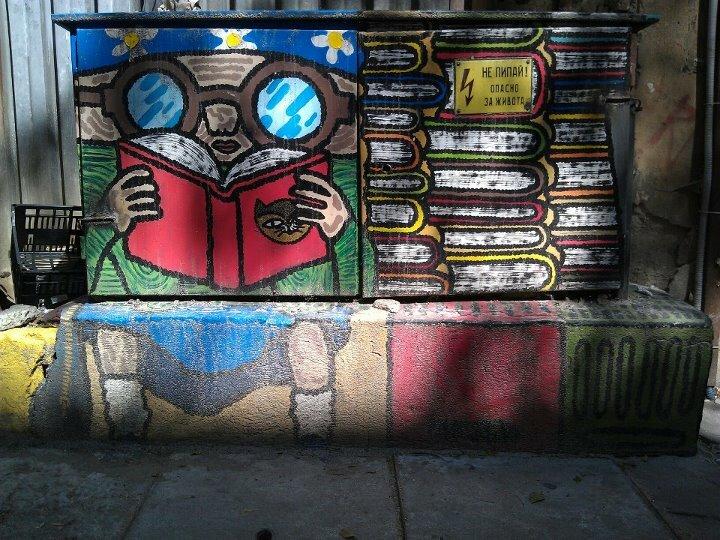 граффити в Болгарии