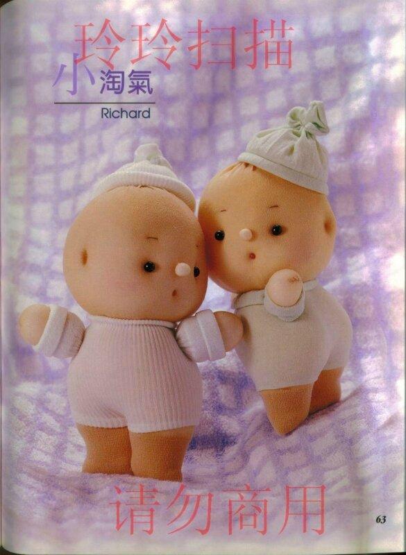 Простые куклы из колготок