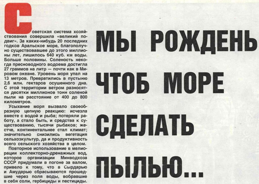 http://img-fotki.yandex.ru/get/6603/42410816.2f/0_92c55_91c172eb_XXL