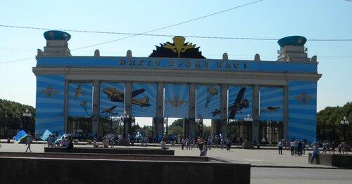 Парк Горького 2 августа 2012