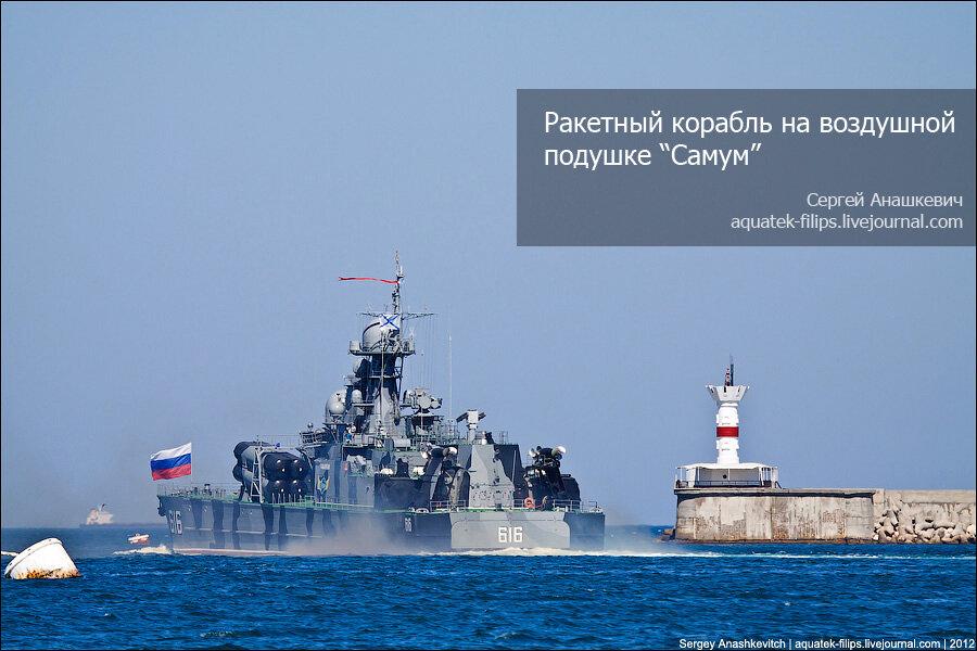 РКВП ЧФ РФ Самум @Сергей Анашкевич/РИА Новости