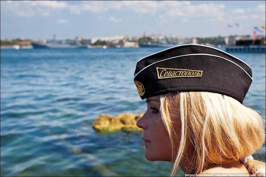 День Военно-Морского Флота в Севастополе