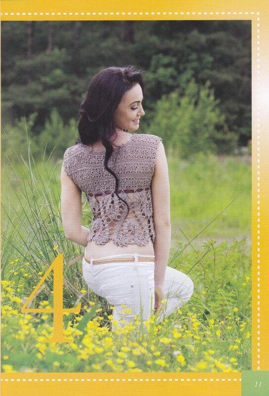 比利时花边美衣美裙(24)  - 荷塘秀色 - 茶之韵