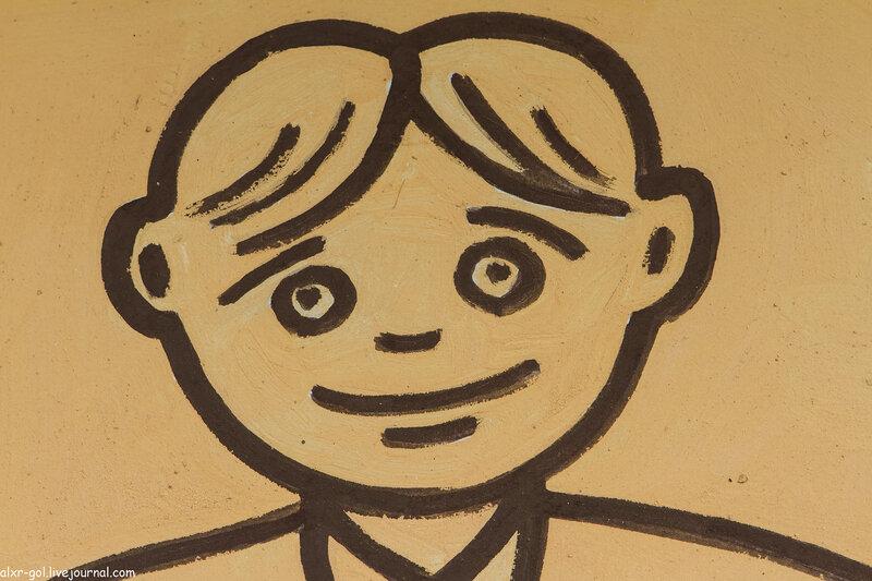 мини аватарки: