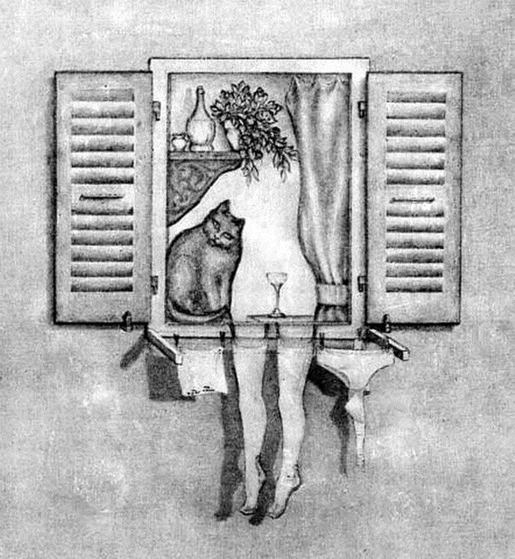 Картинки обман зрения порно