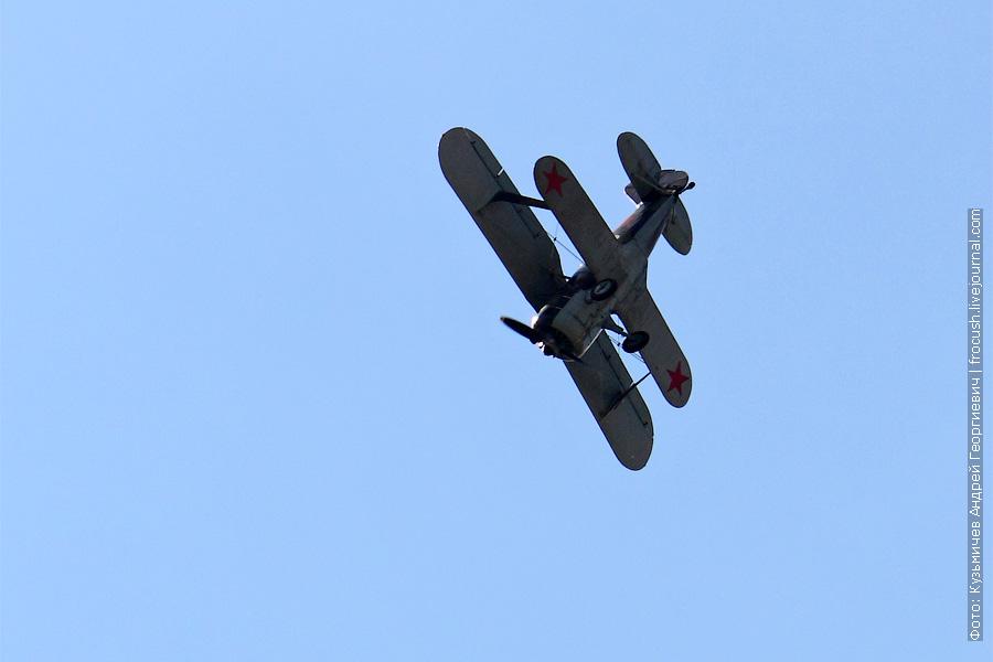 Истребитель И-15 бис. 100 лет ВВС