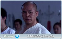 Последний боец Шаолиня / Last Kung Fu Monk (2010) DVD5 + DVDRip