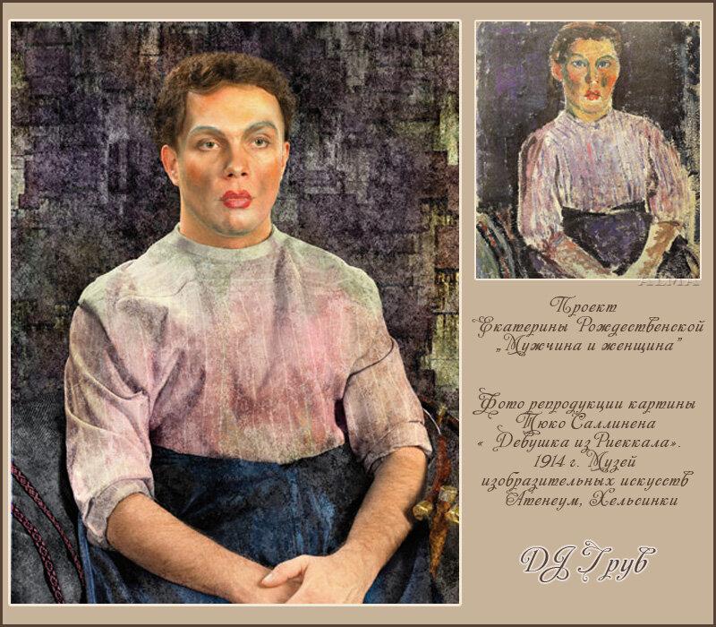 http://img-fotki.yandex.ru/get/6604/121447594.1a6/0_99eaf_a3ebe579_XL.jpg