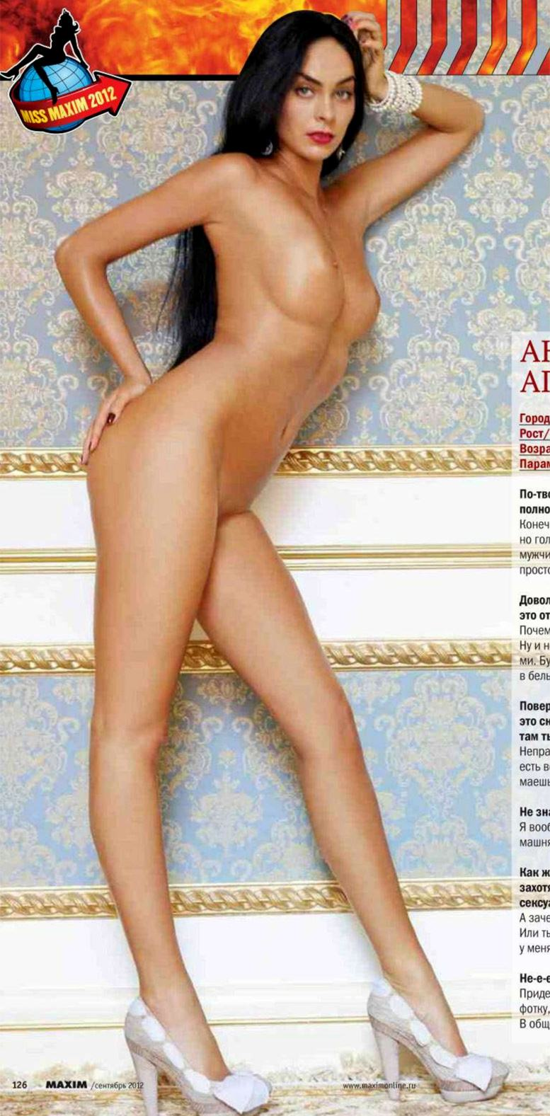 Miss Maxim 2012 в журнале Maxim Россия, сентябрь 2012 - Ангелина Апряткина