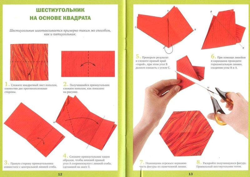 8 простых схем моделей различных машин.  Карандашики-закладки для книг в технике оригами.  Оригами Лодочка-корзинка.