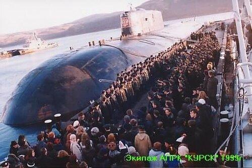 российская лодка курск