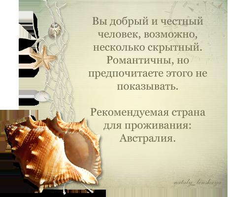 0_97231_64036297_orig