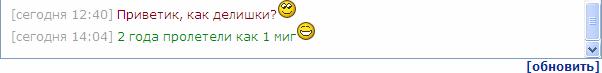 http://img-fotki.yandex.ru/get/6604/18026814.25/0_653b8_6d7bb5a4_XL.jpg