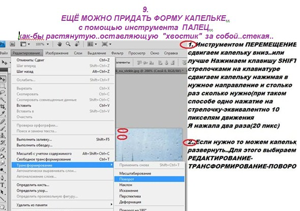https://img-fotki.yandex.ru/get/6604/231007242.10/0_1138f9_870e68a1_orig