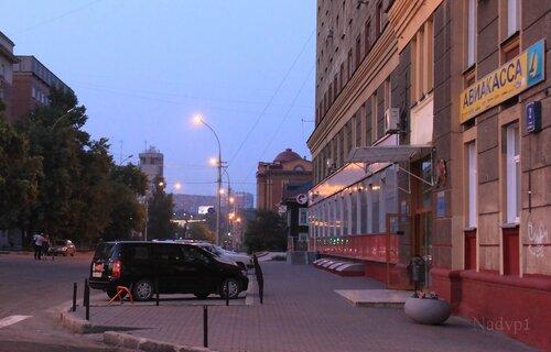 Сумерки в Новосибирске.