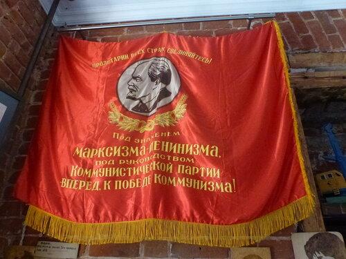 образец пропаганды в СССР
