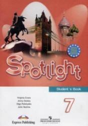 Книга Английский язык, 7 класс, Английский в фокусе, Spotlight 7, Дополнительные материалы, Ваулина Ю.Е., Эванс В., Дули Д., Подоляко О.Е.
