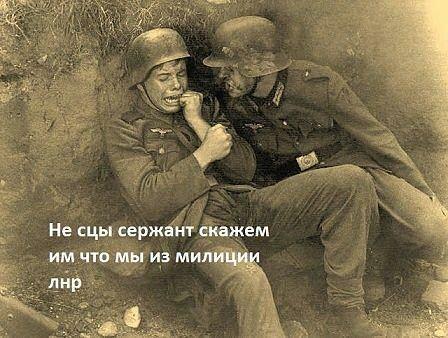 россия своих не бросает милиционеры лыныры