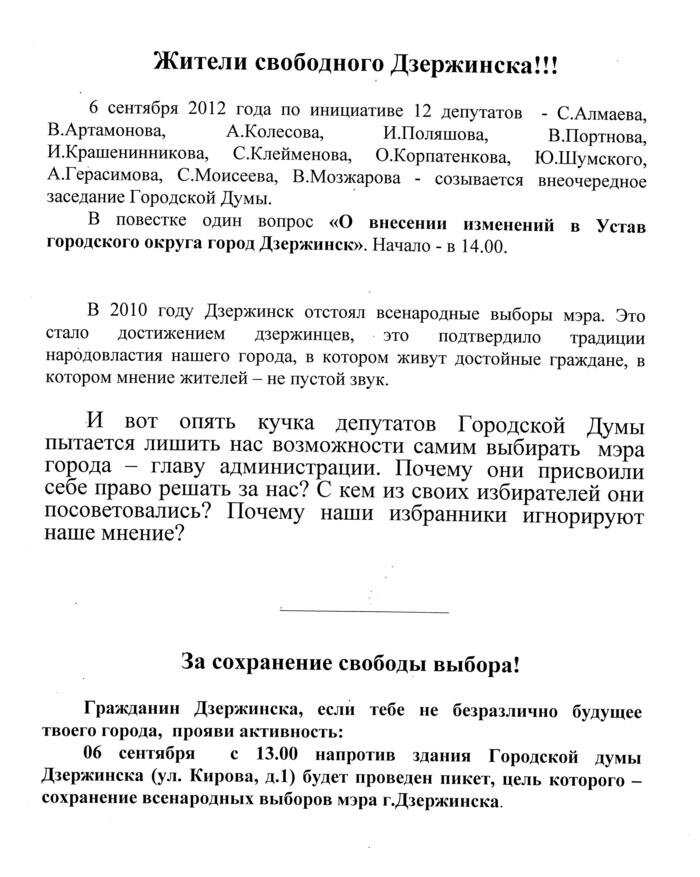http://img-fotki.yandex.ru/get/6604/31713084.1/0_8abd2_220c592c_XXL.jpg
