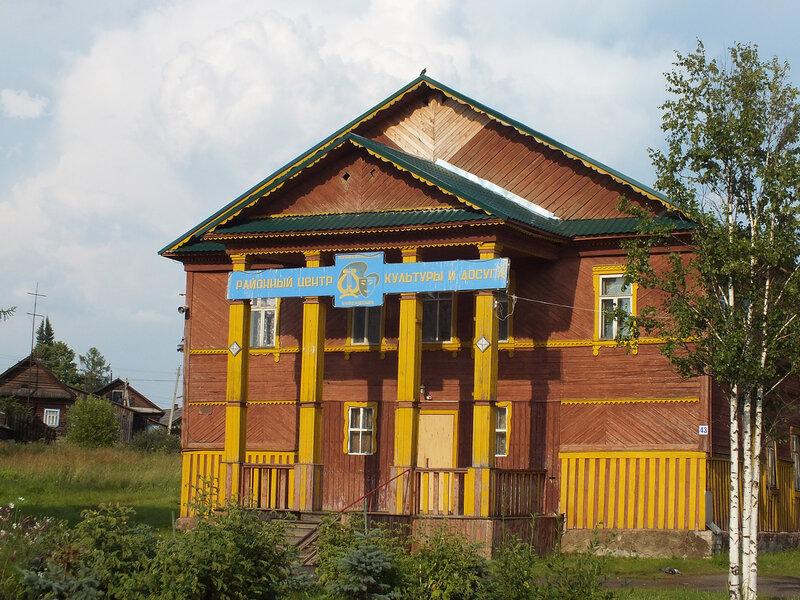 село георгиевское костромская область