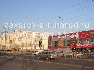 Жилые комплексы городов россии статьи
