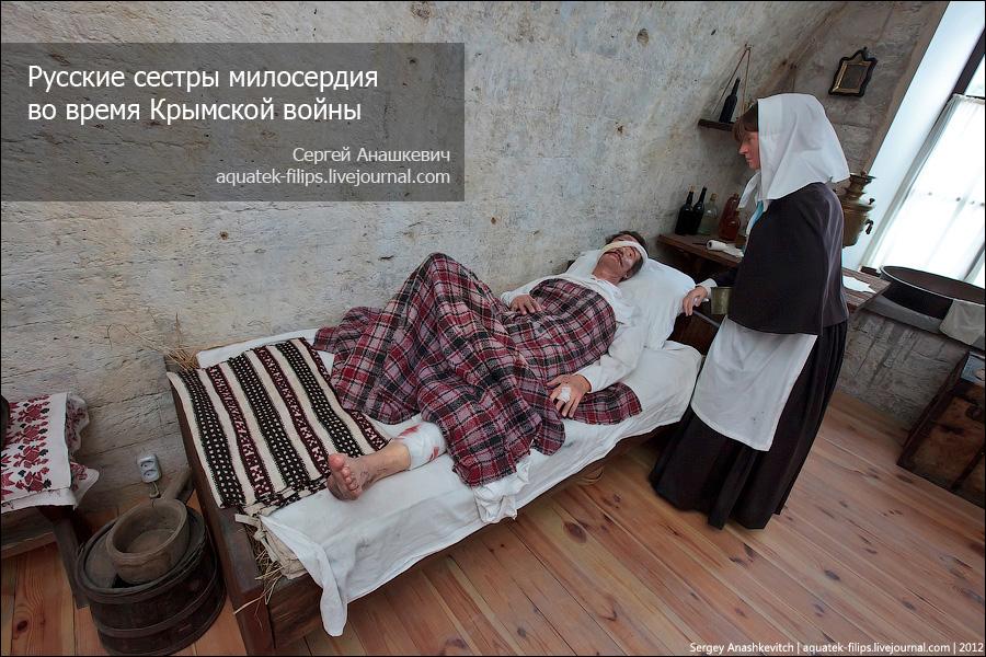 Русские сестры милоседрия @Сергей Анашкевич