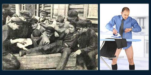 1. Детвора пользуется кирпичом–утюгозаменителем для отбивания стрелок на брюках. 20–е годы ХХ века, СССР. 2.Наше время