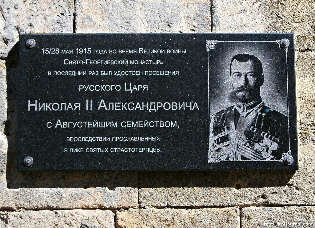 Фиолент. Севастополь.