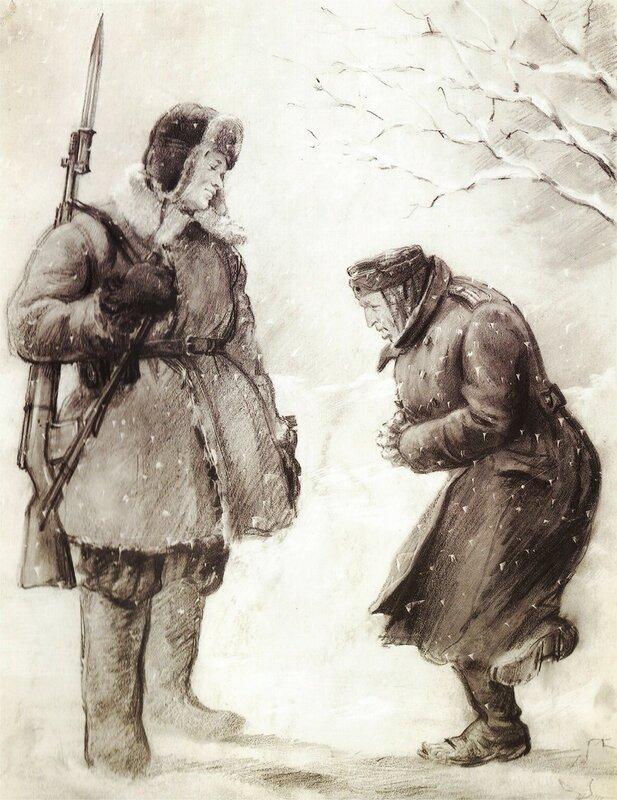 как немцы мерзли от морозов, как русские немцев били, потери немцев на Восточном фронте, немецкие солдаты о русской зиме, как немцы пережили русские морозы, русская зима