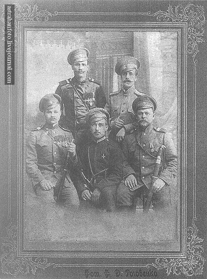 Астраханские казаки. 1920-е годы.