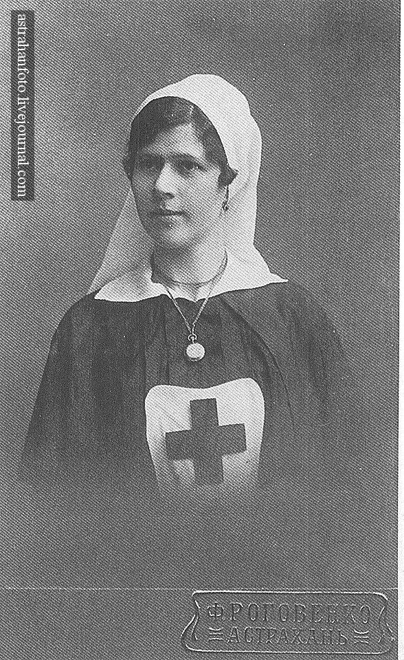 Портрет Н.И. Ситниковой. 1910-е годы.