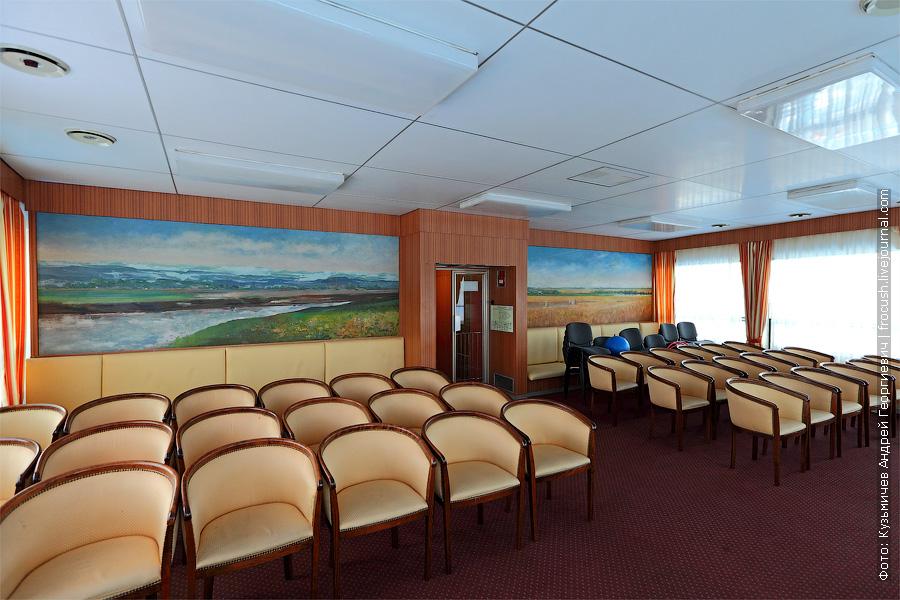 фото Музыкальный салон в носовой части шлюпочной палубы теплоход Семен Буденный