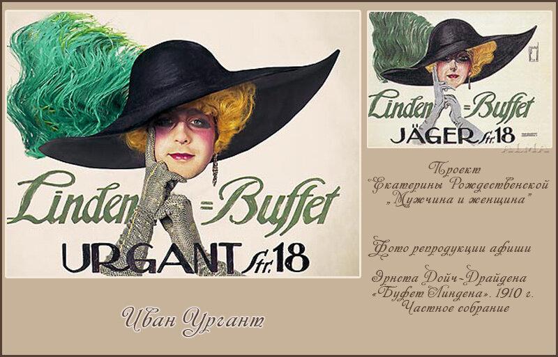 http://img-fotki.yandex.ru/get/6605/121447594.1a6/0_99eb7_32a38295_XL.jpg