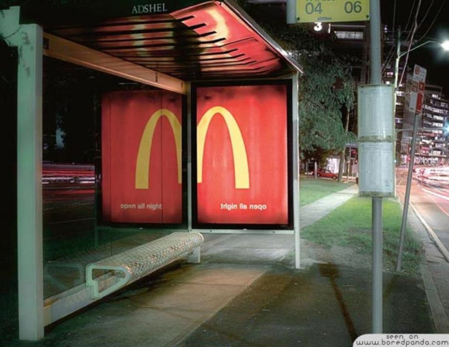 Примеры креативной рекламы