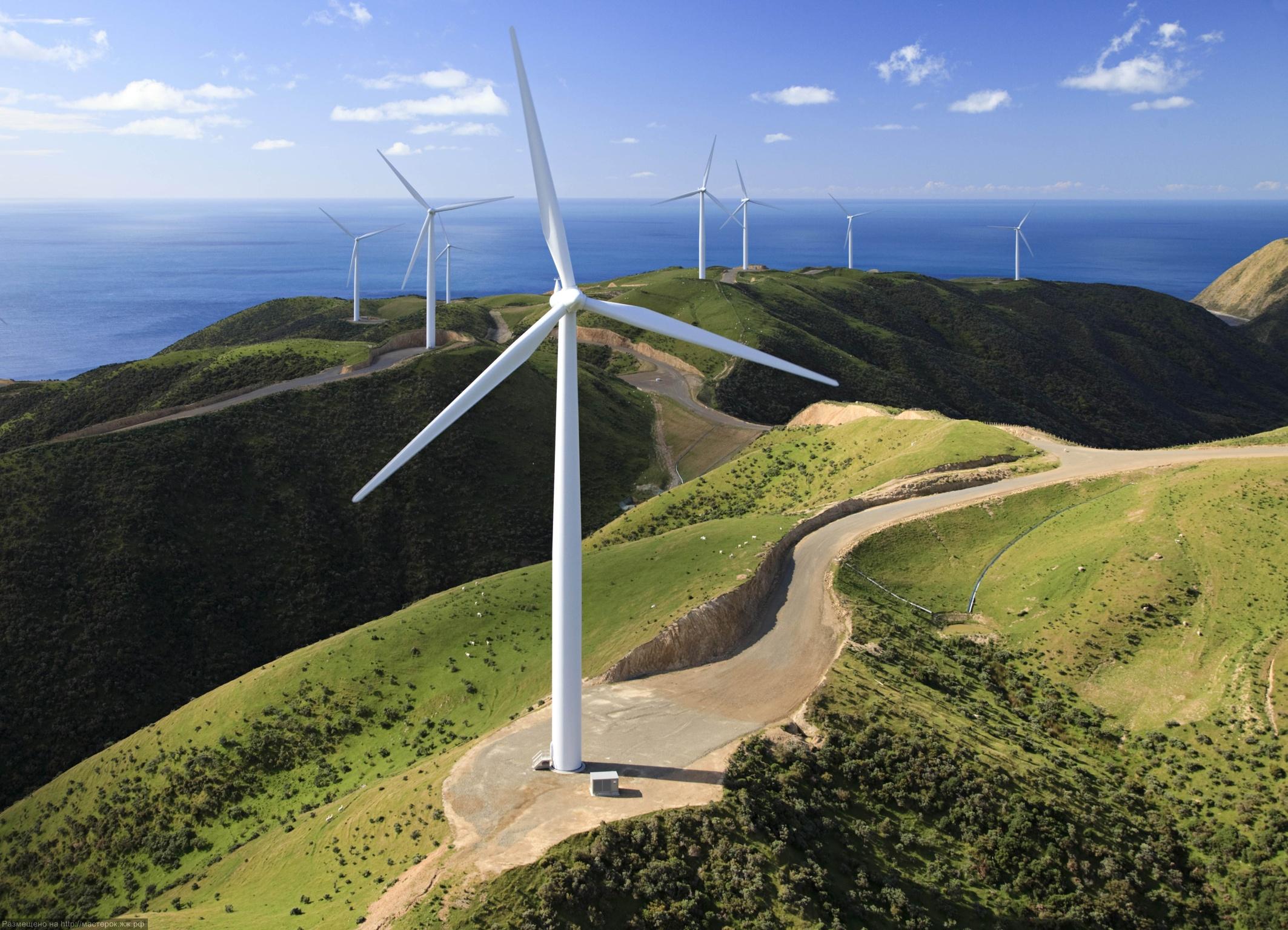West Wind - Erster Windpark in Neuseeland / West Wind – First wind farm in New Zealand