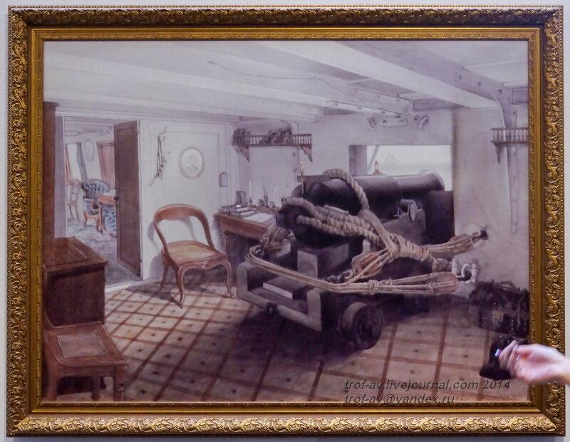 """Орудийный каземат фрегата """"Ослябя"""", 1866 г., Центральный военно-морской музей, Санкт-Петербург"""
