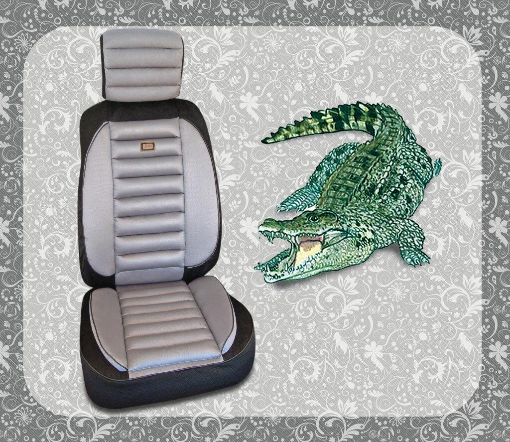 1. Комплектация из 13 предметов: Два чехла на передние сиденья - 4 предмета Чехол на заднее сиденье...