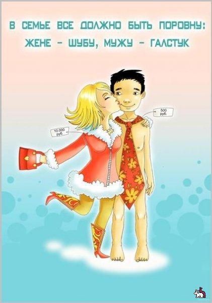 Бесплатные анима открытки