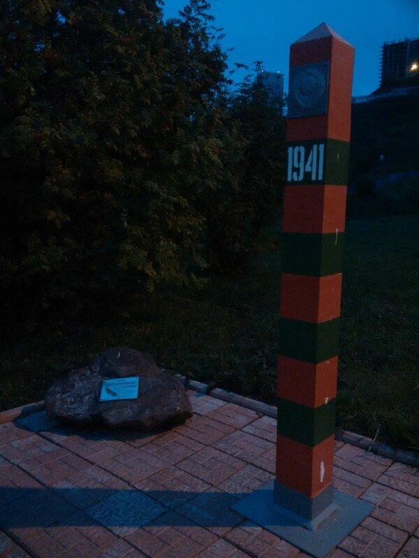 Парк Победы-12.jpg