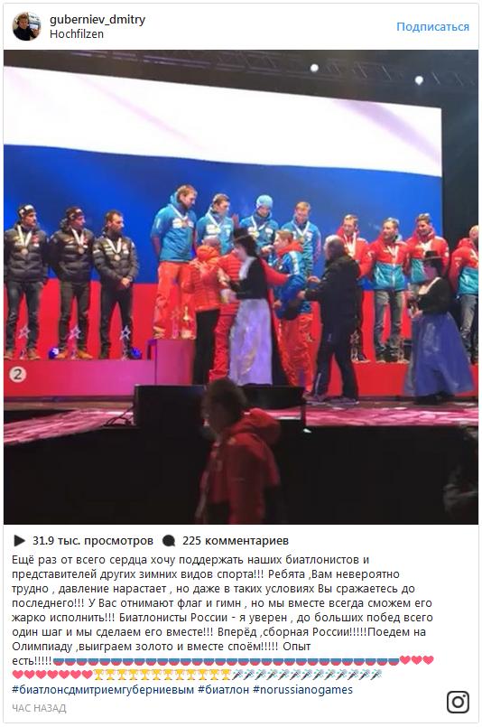 11.12.2017 13:45 Дмитрий Губерниев - биатлонистам: Поедем на Олимпиаду и вместе споем российский гимн!