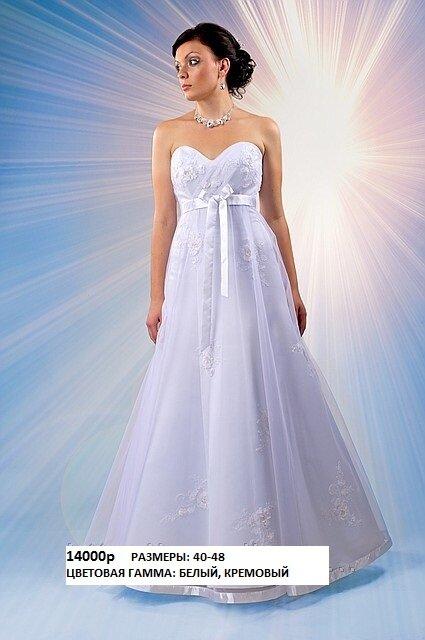 Свадебное платье 54 размера 8
