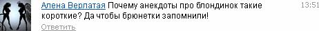 http://img-fotki.yandex.ru/get/6605/18026814.26/0_656b5_9b2d1cc0_L.jpg