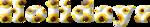 «AD_Sunflower_summer»  0_8c813_f2f297af_S