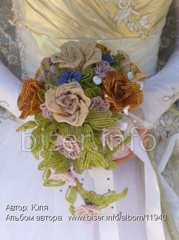 Свадебный букет как символ женского счастья, надежда каждой женщины на приобретение спутника жизни, на которого...