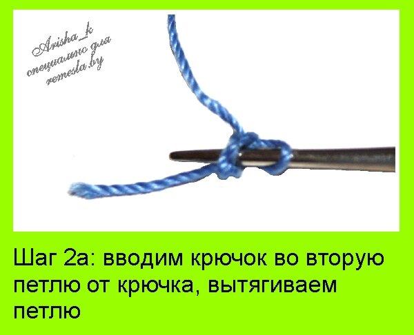 УЧИМСЯ ВЯЗАТЬ КРЮЧКОМ -2 577 фотографий ВКонтакте.