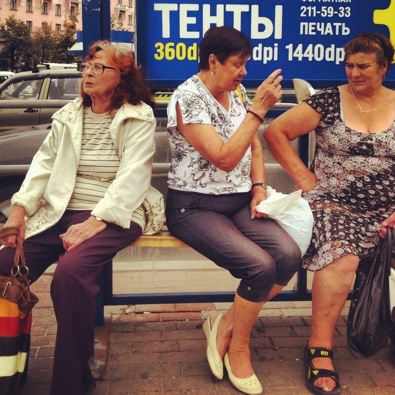 Три девицы под тентом