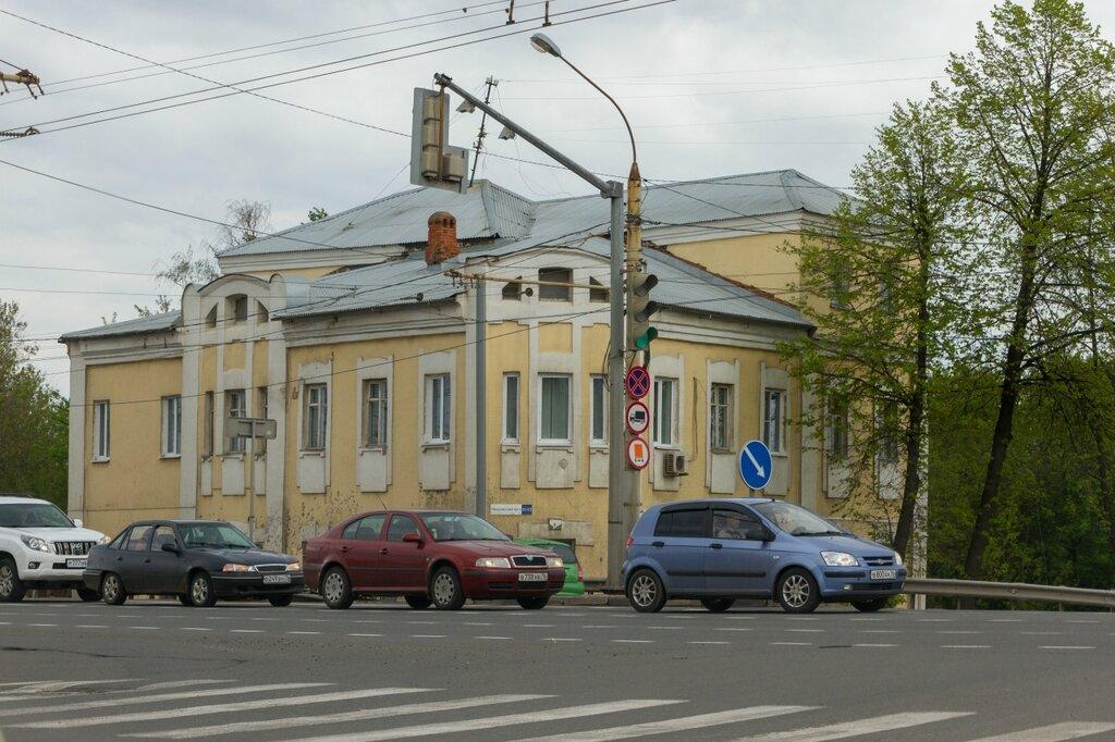 Дом в стиле модерн, Ярославль