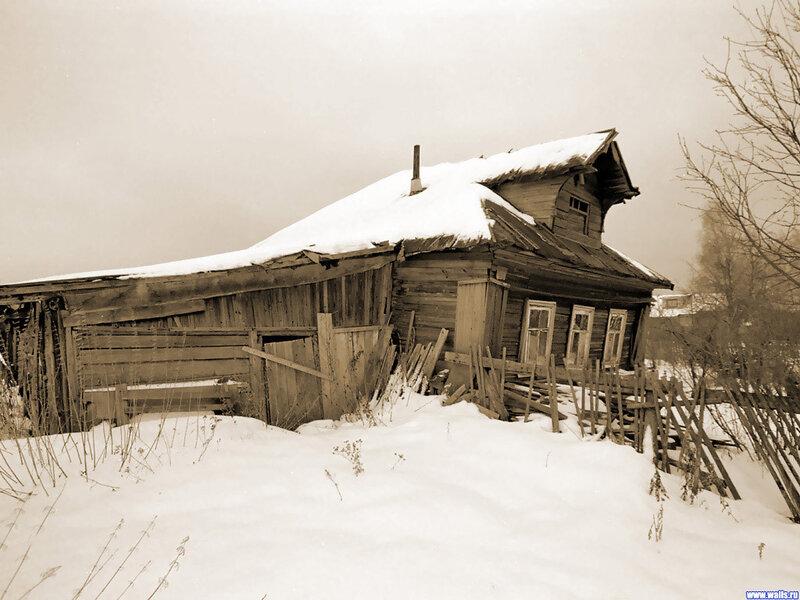village_0001.jpg
