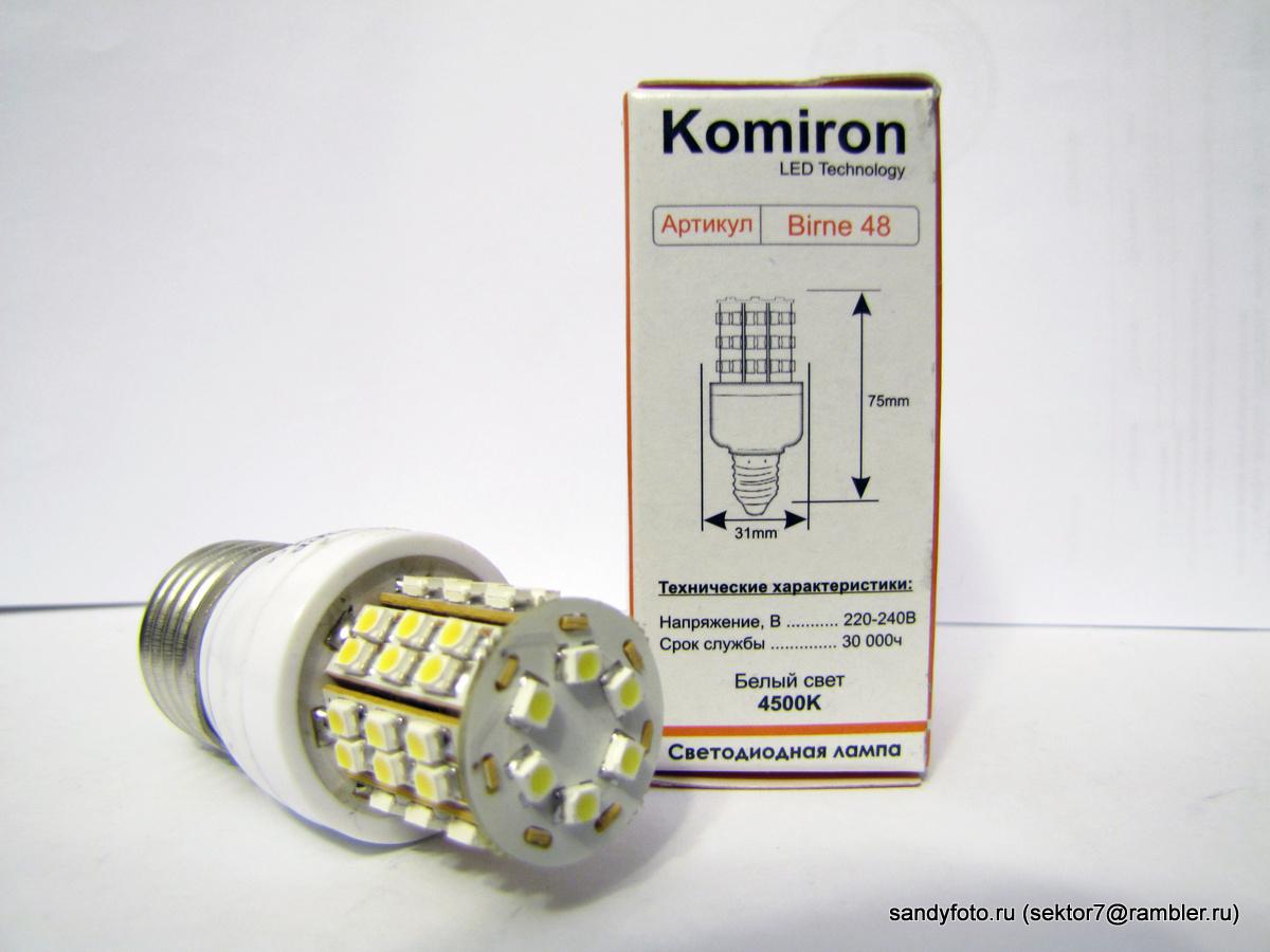 Светодиодная лампа Komiron birne 48 2,5w