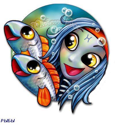 Возможен ли счастливый брак между рыбой и козерогом или на чем держаться браки